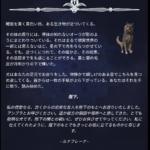六神&マウント新ブースト,新英雄「アンブラ」,司令兵站レベル上限30